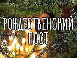 post-po-dnyam-v-dekabre